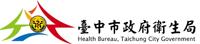 連結至臺中市政府衛生局(開新視窗)